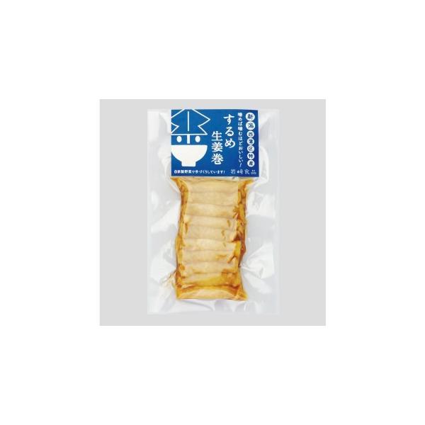 新潟特産お漬物 干大根からし巻4個セット (80g×4) (つまみ 酒の肴 珍味 するめまき)|atechigo|05