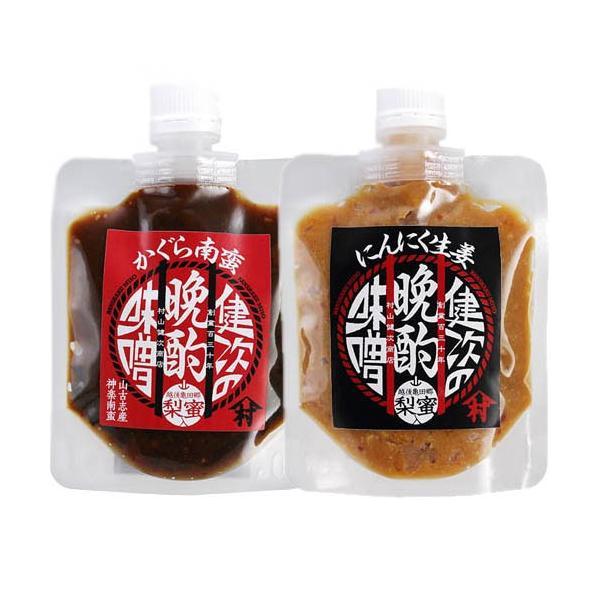 新潟のおつまみ味噌 健次の晩酌味噌セット「ピリ辛かぐら南蛮」150g 「コク旨にんにく生姜」150g|atechigo