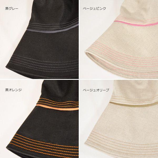 UVケアのつば広帽子◇S/M/L/LL/3Lサイズ対応◇全4種 atelier-doraneko 05