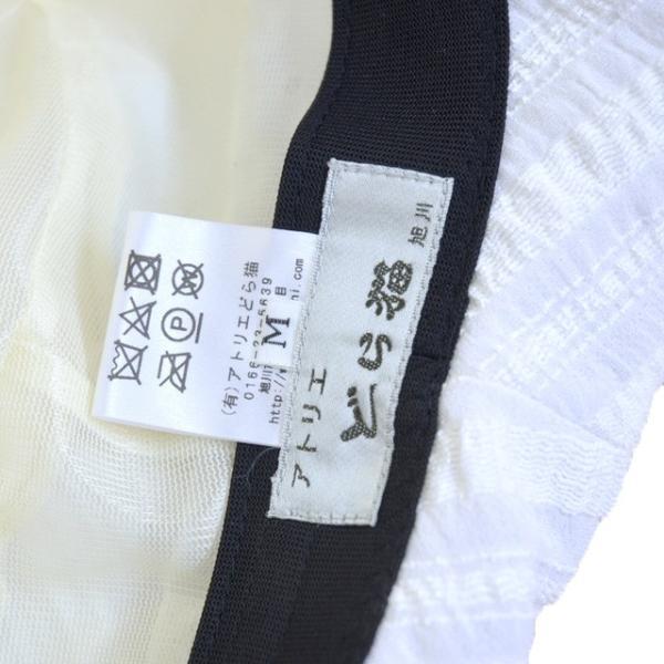 帽子 レディースハット 三段アコーディオンハット どら猫オリジナル 手作り日本製 サイズ調整可