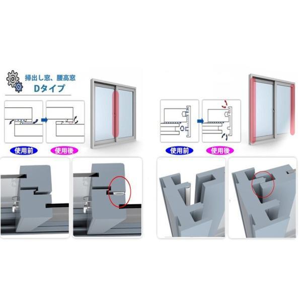 スキマプロテクト 隙間風対策 風防止 テープ すき間風ストッパー 対策 ドア 窓 玄関 貼るだけ簡単 すき間風防ぐテープ Dタイプ Sサイズ|atelier-eirene|11