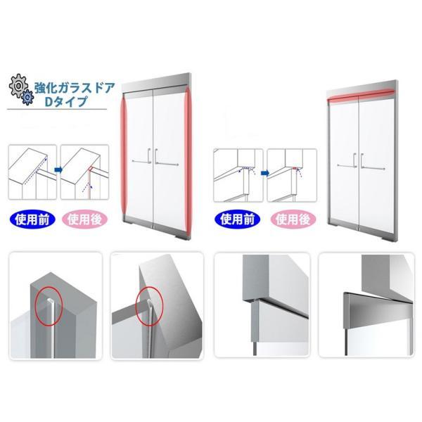 スキマプロテクト 隙間風対策 風防止 テープ すき間風ストッパー 対策 ドア 窓 玄関 貼るだけ簡単 すき間風防ぐテープ Dタイプ Sサイズ|atelier-eirene|14