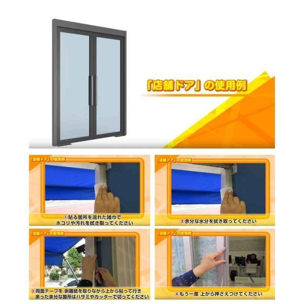 スキマプロテクト 隙間風対策 風防止 テープ すき間風ストッパー 対策 ドア 窓 玄関 貼るだけ簡単 すき間風防ぐテープ Dタイプ Sサイズ|atelier-eirene|09