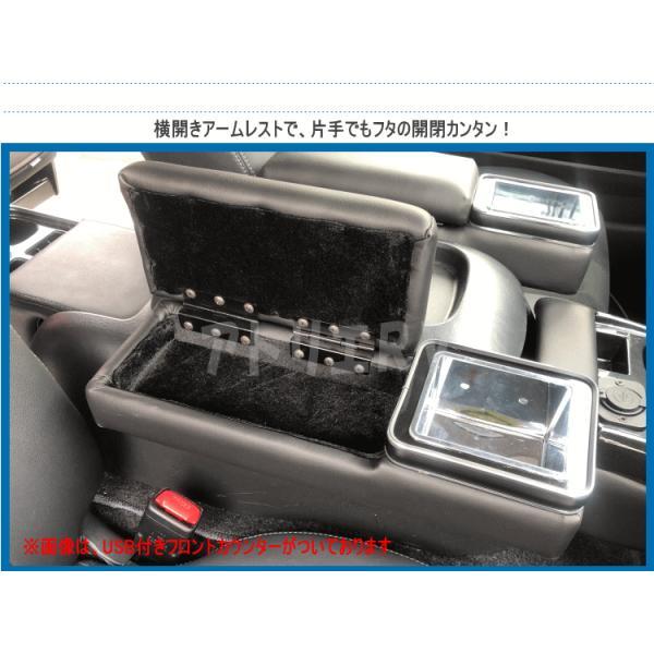 在庫限り ハイエース レジアス アームレスト コンソール 標準ボディ ナロー 200系 運転席 助手席 アームレスト 2点set ブラック RV-6001|atelier-rv|06