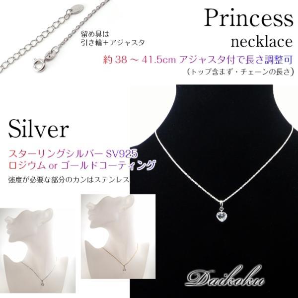 ネックレス レディース 水晶 宝石質天然石 シルバー daikoku 4月 誕生石|atelier-tea|02