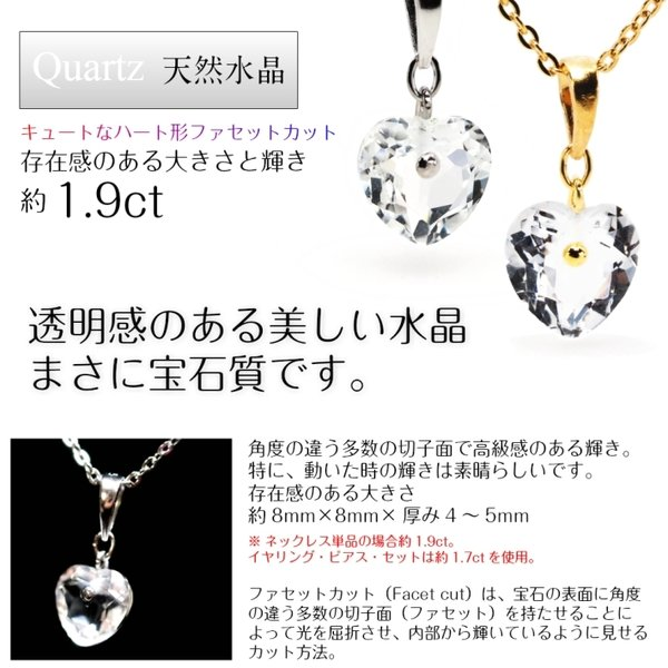 ネックレス レディース 水晶 宝石質天然石 シルバー daikoku 4月 誕生石|atelier-tea|03