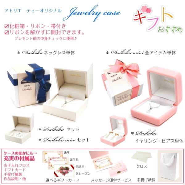 ネックレス レディース 水晶 宝石質天然石 シルバー daikoku 4月 誕生石|atelier-tea|05