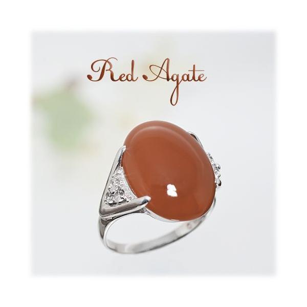 赤メノウ リング 指輪 8.0ct 【Pt100】 アゲート