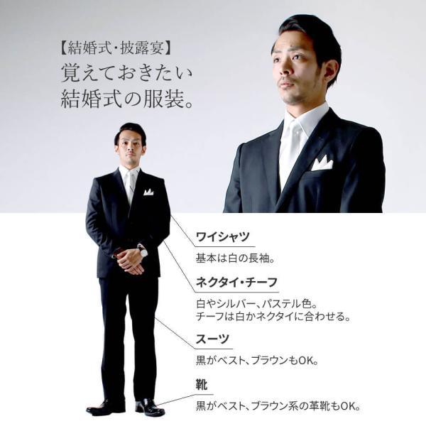 ワイシャツ メンズ 長袖 Yシャツ ビジネス シャツ ボタンダウン レギュラー スリム ノーマル 白 ホワイト 結婚式 葬式 6041 宅配便のみ クールビズ|atelier365|12