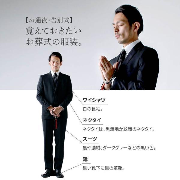 ワイシャツ メンズ 長袖 Yシャツ ビジネス シャツ ボタンダウン レギュラー スリム ノーマル 白 ホワイト 結婚式 葬式 6041 宅配便のみ クールビズ|atelier365|13