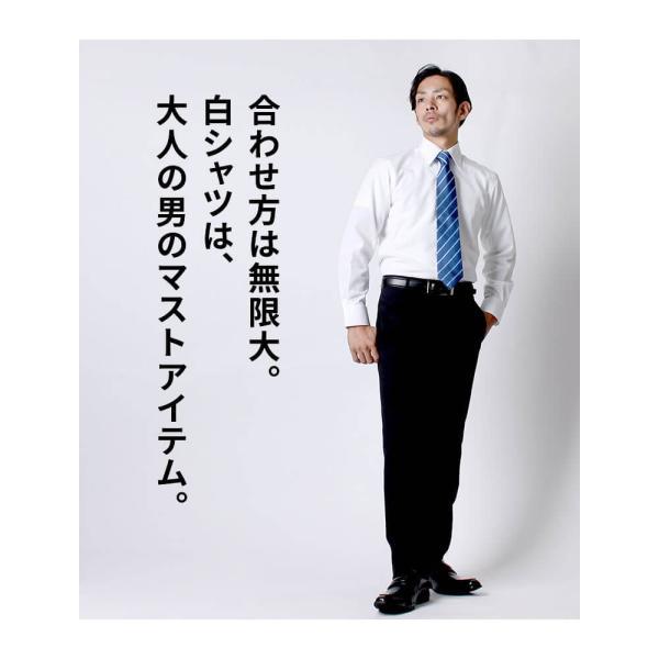 ワイシャツ メンズ 長袖 Yシャツ ビジネス シャツ ボタンダウン レギュラー スリム ノーマル 白 ホワイト 結婚式 葬式 6041 宅配便のみ クールビズ|atelier365|14