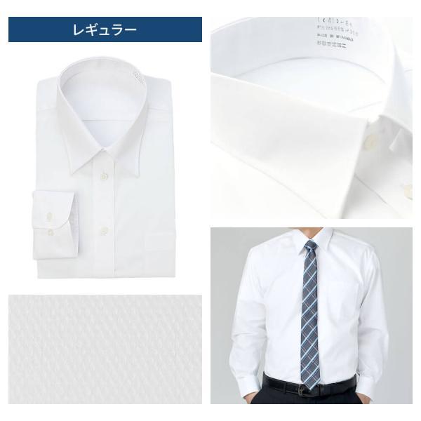 ワイシャツ メンズ 長袖 Yシャツ ビジネス シャツ ボタンダウン レギュラー スリム ノーマル 白 ホワイト 結婚式 葬式 6041 宅配便のみ クールビズ|atelier365|10