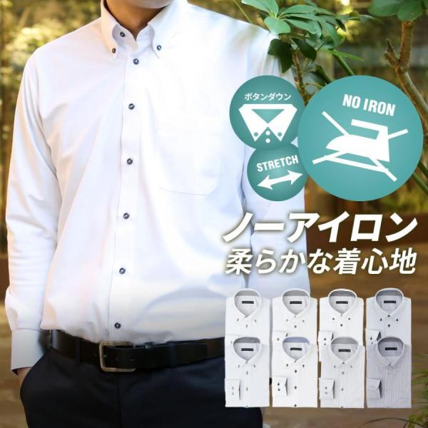 ワイシャツ メンズ 長袖 Yシャツ ボタンダウン ビジネス シャツ わけあり sun-ml-wd-1130 NC 宅配便のみ クールビズ|atelier365