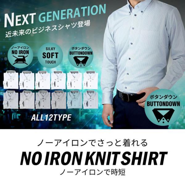 ワイシャツ メンズ 長袖 Yシャツ ボタンダウン ビジネス シャツ わけあり sun-ml-wd-1130 NC 宅配便のみ クールビズ|atelier365|02