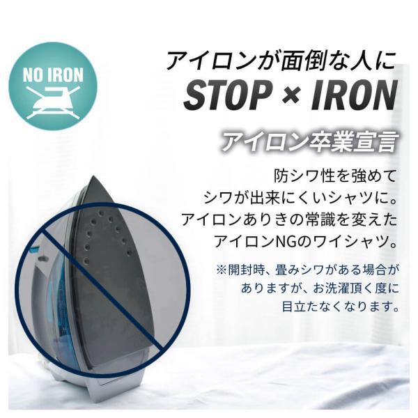 ワイシャツ メンズ 長袖 Yシャツ ボタンダウン ビジネス シャツ わけあり sun-ml-wd-1130 NC 宅配便のみ クールビズ|atelier365|05