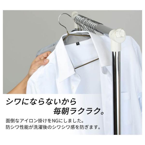 ワイシャツ メンズ 長袖 Yシャツ ボタンダウン ビジネス シャツ わけあり sun-ml-wd-1130 NC 宅配便のみ クールビズ|atelier365|06