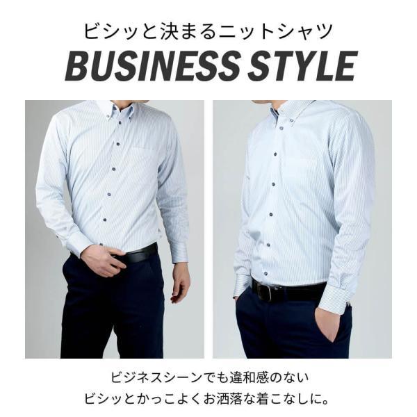 ワイシャツ メンズ 長袖 Yシャツ ボタンダウン ビジネス シャツ わけあり sun-ml-wd-1130 NC 宅配便のみ クールビズ|atelier365|07