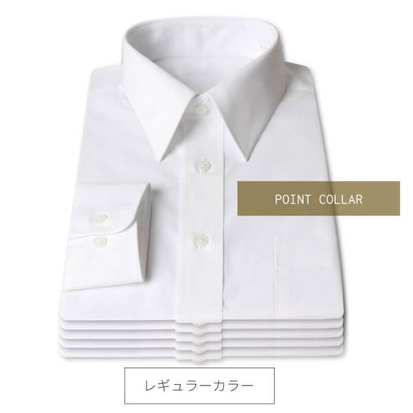 ワイシャツ メンズ 長袖 Yシャツ 白 5枚 セット イージーケア ビジネス 結婚式 葬式 at-ml-sre-1135 宅配便のみ|atelier365|03