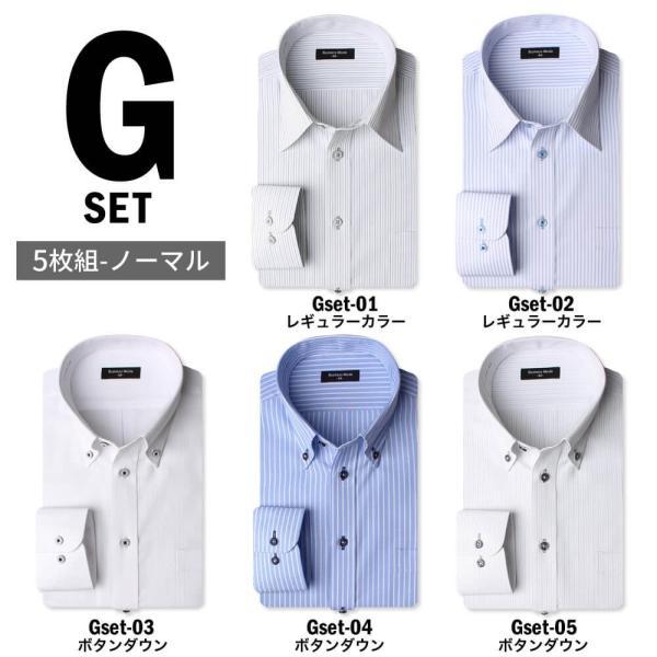 ワイシャツ 5枚 長袖 メンズ Yシャツ ノーアイロン ビジネス シャツ ボタンダウン レギュラー at-ml-sre-1516-g-5f 宅配便のみ atelier365 04