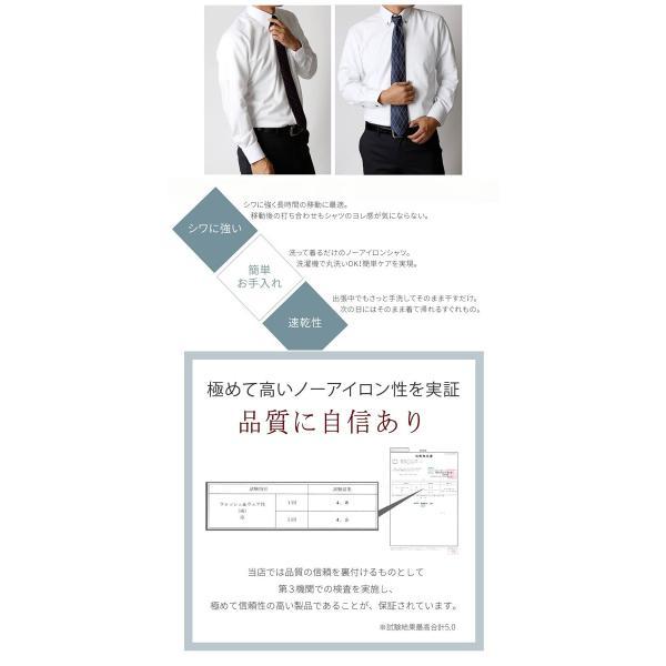 ワイシャツ 5枚 長袖 メンズ Yシャツ ノーアイロン ビジネス シャツ ボタンダウン レギュラー at-ml-sre-1516-h-5f 宅配便のみ|atelier365|03
