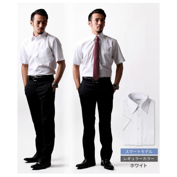 ワイシャツ メンズ 半袖 白 Yシャツ ホワイト 5枚 セット ビジネス at-ms-set-1060 宅配便のみ|atelier365|03