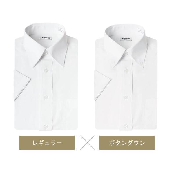 ワイシャツ メンズ 半袖 白 Yシャツ ホワイト 5枚 セット ビジネス at-ms-set-1060 宅配便のみ|atelier365|04