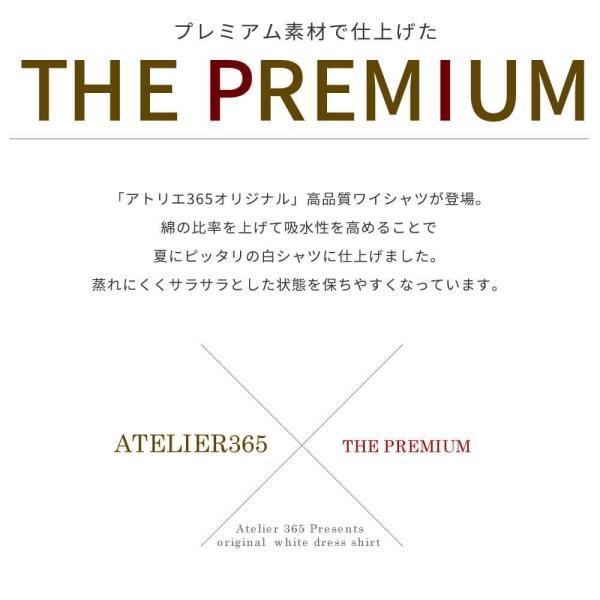 ワイシャツ メンズ 半袖 白 Yシャツ ホワイト 5枚 セット ビジネス at-ms-set-1060 宅配便のみ|atelier365|05