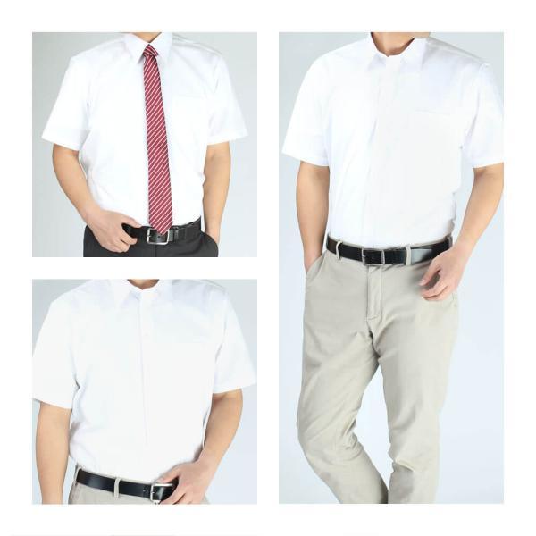 ワイシャツ メンズ 半袖 白 Yシャツ ホワイト 5枚 セット ビジネス at-ms-set-1060 宅配便のみ|atelier365|06