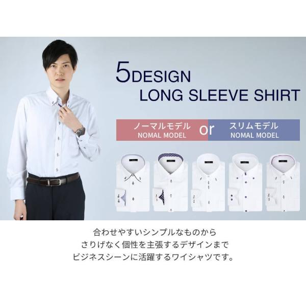 ワイシャツ メンズ 長袖 Yシャツ セット 5枚 スリム ボタンダウン レギュラー ビジネス at101-h-set 宅配便のみ|atelier365|02