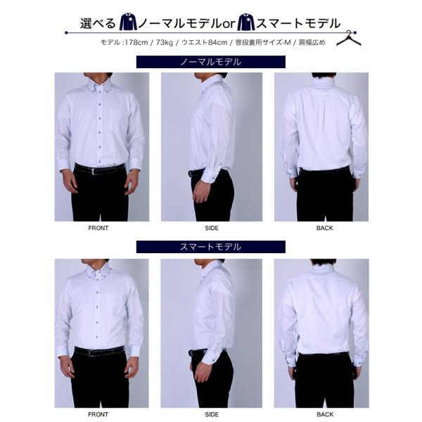 ワイシャツ メンズ 長袖 Yシャツ セット 5枚 スリム ボタンダウン レギュラー ビジネス at101-h-set 宅配便のみ|atelier365|15
