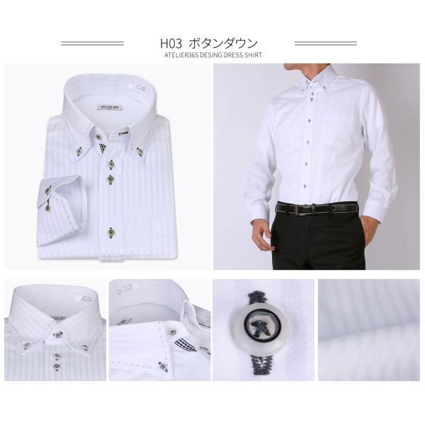 ワイシャツ メンズ 長袖 Yシャツ セット 5枚 スリム ボタンダウン レギュラー ビジネス at101-h-set 宅配便のみ|atelier365|05