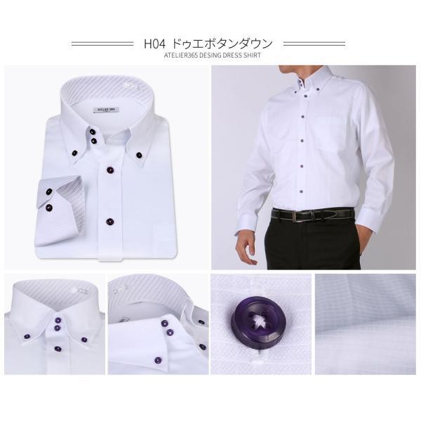 ワイシャツ メンズ 長袖 Yシャツ セット 5枚 スリム ボタンダウン レギュラー ビジネス at101-h-set 宅配便のみ|atelier365|06