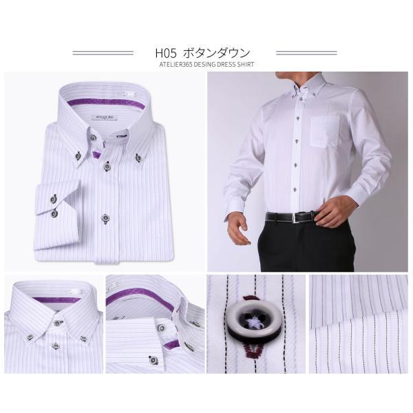 ワイシャツ メンズ 長袖 Yシャツ セット 5枚 スリム ボタンダウン レギュラー ビジネス at101-h-set 宅配便のみ|atelier365|07