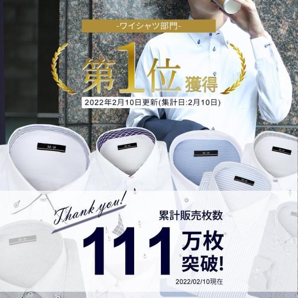 ワイシャツ メンズ 長袖 セット 5枚 Yシャツ ビジネス シャツ スリム ボタンダウン レギュラー at101 宅配便のみ|atelier365|02