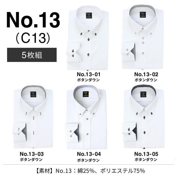 ワイシャツ メンズ 長袖 セット 5枚 Yシャツ ビジネス シャツ スリム ボタンダウン レギュラー at101 宅配便のみ|atelier365|09