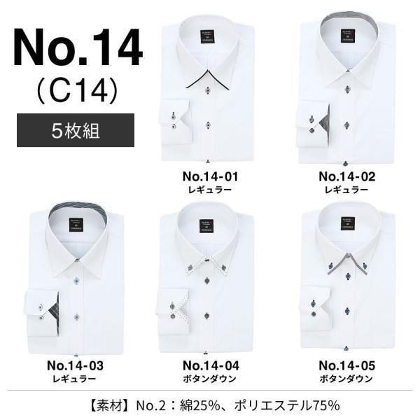 ワイシャツ メンズ 長袖 セット 5枚 Yシャツ ビジネス シャツ スリム ボタンダウン レギュラー at101 宅配便のみ|atelier365|10