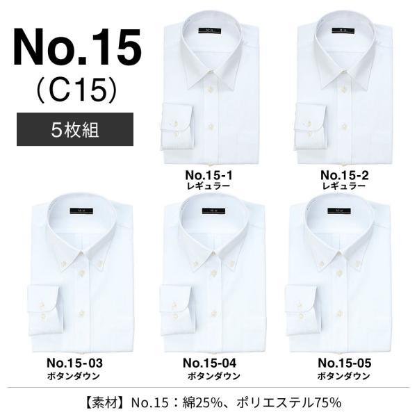 ワイシャツ メンズ 長袖 セット 5枚 Yシャツ ビジネス シャツ スリム ボタンダウン レギュラー at101 宅配便のみ|atelier365|11
