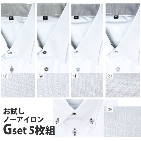 ワイシャツ メンズ 長袖 セット 5枚 Yシャツ ビジネス シャツ スリム ボタンダウン レギュラー at101 宅配便のみ|atelier365|17
