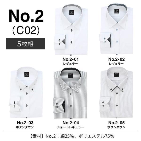 ワイシャツ メンズ 長袖 セット 5枚 Yシャツ ビジネス シャツ スリム ボタンダウン レギュラー at101 宅配便のみ|atelier365|05