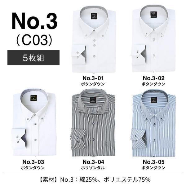 ワイシャツ メンズ 長袖 セット 5枚 Yシャツ ビジネス シャツ スリム ボタンダウン レギュラー at101 宅配便のみ クールビズ|atelier365|07