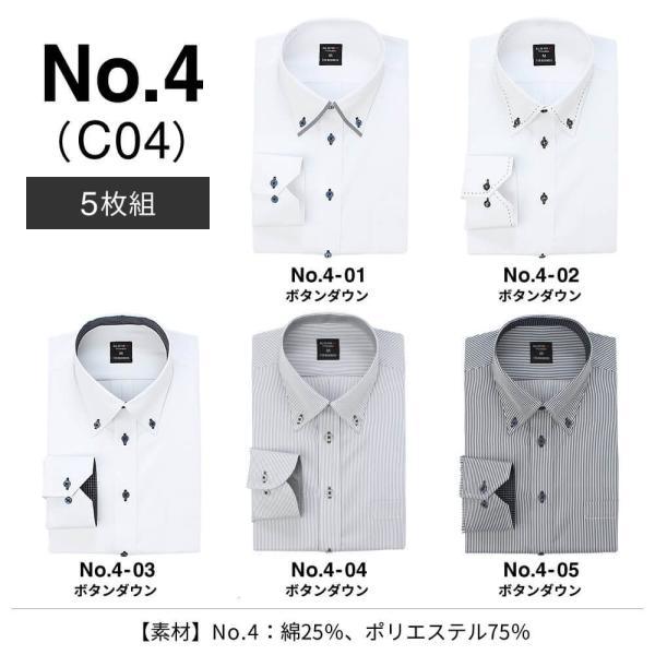 ワイシャツ メンズ 長袖 セット 5枚 Yシャツ ビジネス シャツ スリム ボタンダウン レギュラー at101 宅配便のみ|atelier365|06