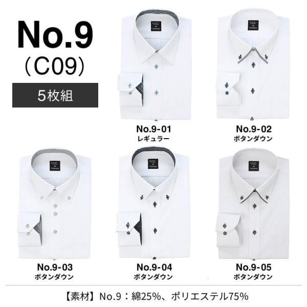 ワイシャツ メンズ 長袖 セット 5枚 Yシャツ ビジネス シャツ スリム ボタンダウン レギュラー at101 宅配便のみ|atelier365|07