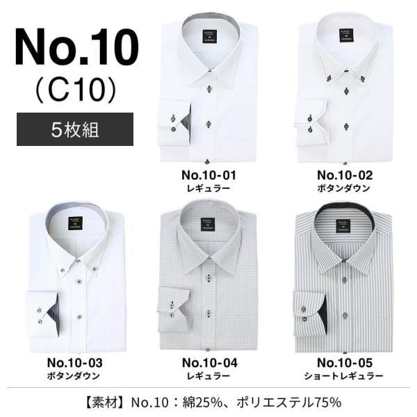 ワイシャツ メンズ 長袖 セット 5枚 Yシャツ ビジネス シャツ スリム ボタンダウン レギュラー at101 宅配便のみ|atelier365|08