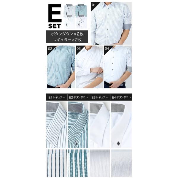 ワイシャツ メンズ 長袖 Yシャツ セット 5枚 ボタンダウン レギュラー ビジネス シャツ まとめ買い 白 送料無料 at103 宅配便のみ クールビズ|atelier365|11