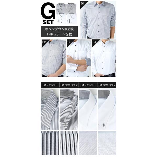 ワイシャツ メンズ 長袖 Yシャツ セット 5枚 ボタンダウン レギュラー ビジネス シャツ まとめ買い 白 送料無料 at103 宅配便のみ クールビズ|atelier365|13