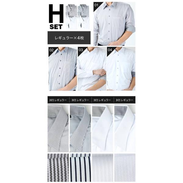ワイシャツ メンズ 長袖 Yシャツ セット 5枚 ボタンダウン レギュラー ビジネス シャツ まとめ買い 白 送料無料 at103 宅配便のみ クールビズ|atelier365|14