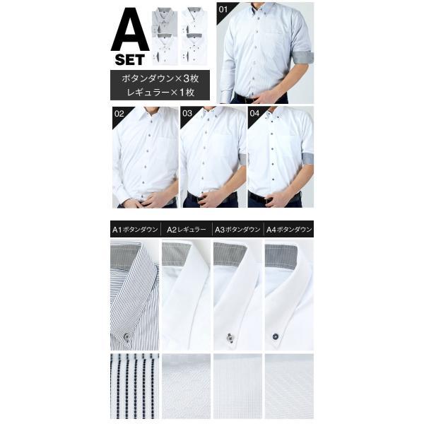 ワイシャツ メンズ 長袖 Yシャツ セット 5枚 ボタンダウン レギュラー ビジネス シャツ まとめ買い 白 送料無料 at103 宅配便のみ クールビズ|atelier365|07