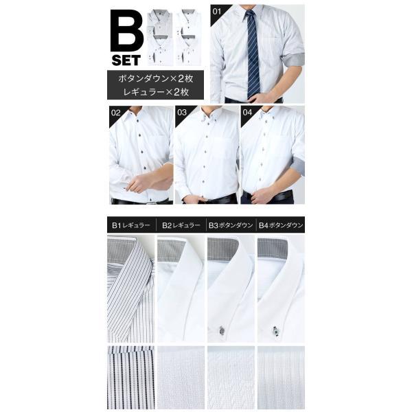 ワイシャツ メンズ 長袖 Yシャツ セット 5枚 ボタンダウン レギュラー ビジネス シャツ まとめ買い 白 送料無料 at103 宅配便のみ クールビズ|atelier365|08