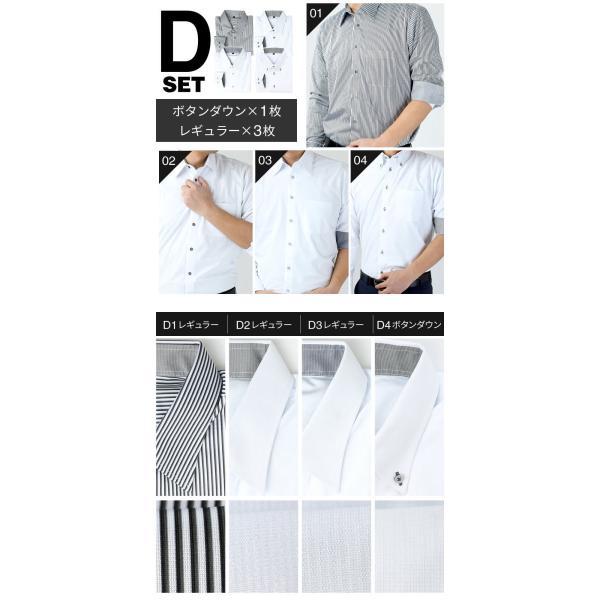 ワイシャツ メンズ 長袖 Yシャツ セット 5枚 ボタンダウン レギュラー ビジネス シャツ まとめ買い 白 送料無料 at103 宅配便のみ クールビズ|atelier365|10