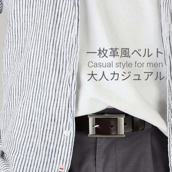 ビジネスベルト ベルト メンズ  本革 革 牛革 belt レザー 紳士 cp1001 メール便で送料無料【10】 クールビズ|atelier365